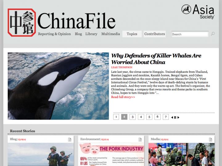 Chinafile.com